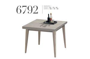 Tavolo Quadrato Apribile A Libro.Tavolo Quadrato Moderno Allungabile A Libro Giessegi 290 00